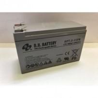 CyberPower náhradní baterie, 12V / 7,2 Ah