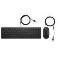 HP USB klávesnice a myš HP Pavilion 400 CZ