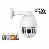 iGET HOMEGUARD HGWOB853 - Venkovní odolná rotační IP kamera s online sledováním - rozlišení FullHD 1080p (1920 x 1080)
